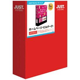 ジャストシステム JUST SYSTEMS 〔Win版〕 ホームページ・ビルダー21 5本パック[ホームページ・ビルダー215ホ]