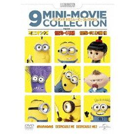 NBCユニバーサル NBC Universal Entertainment ミニオンズ 9ミニ・ムービー・コレクション 【DVD】
