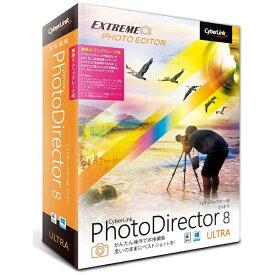 サイバーリンク CyberLink 〔Win・Mac版〕 PhotoDirector 8 Ultra ≪乗換え・アップグレード版≫[PHOTODIRECTOR8ULTR]