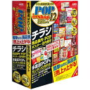 【送料無料】 ジャストシステム 〔Win版〕 ラベルマイティ POP in Shop12 ≪通常版≫