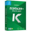 カスペルスキー Kaspersky 〔Win・Mac版・Androidアプリ〕 カスペルスキー セキュリティ 2017 (1年・1台版)