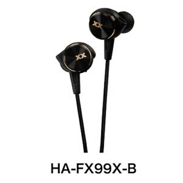【送料無料】 JVC ジェイブイシー 【ハイレゾ音源対応】カナル型イヤホン HA-FX99X-B