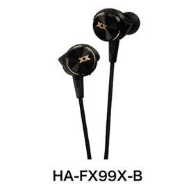 JVC ジェイブイシー イヤホン カナル型 HA-FX99X-B [φ3.5mm ミニプラグ /ハイレゾ対応][HAFX99XB]
