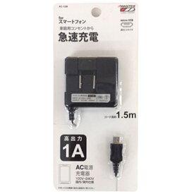 モバイルライフ [micro USB] ケーブル一体型AC充電器 1A