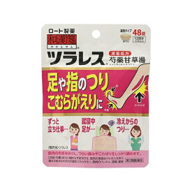 【第2類医薬品】 和漢箋ツラレス(48錠)【wtmedi】ロート製薬 ROHTO
