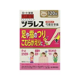 【第2類医薬品】 和漢箋ツラレス(120錠)【wtmedi】ロート製薬 ROHTO