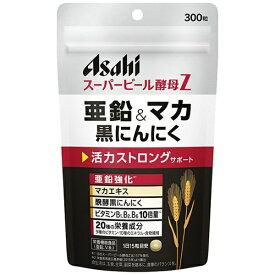 アサヒグループ食品 Asahi Group Foods スーパービール酵母Z 亜鉛&マカ 黒にんにく(300粒)〔栄養補助食品〕