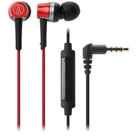 オーディオテクニカ audio-technica イヤホン カナル型 ATH-CKR30IS RD レッド [リモコン・マイク対応 /φ3.5mm ミニプラグ][ATHCKR30ISRD]