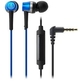 オーディオテクニカ audio-technica イヤホン カナル型 ATH-CKR30IS BL ブルー [リモコン・マイク対応 /φ3.5mm ミニプラグ][ATHCKR30ISBL]