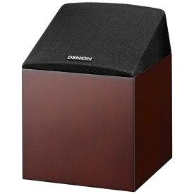 デノン Denon 【Dolby Atmos対応】フルレンジ イネーブルドスピーカー(1本/木目) SC-EN10M[SCEN10M]