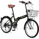 【送料無料】 オオトモ 20型 折りたたみ自転車 Raychell(ブラック/6段変速) FB-206R【組立商品につき返品不可】 【代金引換配送不可】