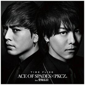 エイベックス・エンタテインメント Avex Entertainment ACE OF SPADES×PKCZ feat.登坂広臣/TIME FLIES 【CD】