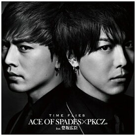 エイベックス・エンタテインメント Avex Entertainment ACE OF SPADES×PKCZ feat.登坂広臣/TIME FLIES(DVD付) 【CD】