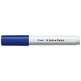 パイロット PILOT [水性マーカー] ジュース ペイント 細字 ブルー SJP-20F-L