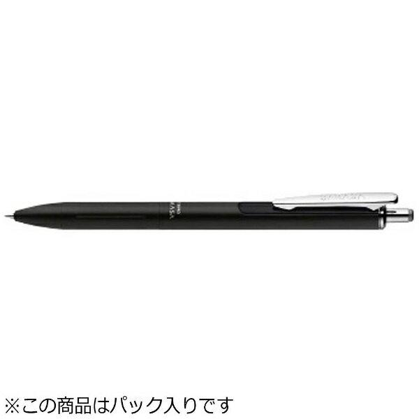 ゼブラ ZEBRA [ジェルボールペン] サラサグランド0.5 (ボール径 0.5mm) ブラック パック入 P-JJ55-BK
