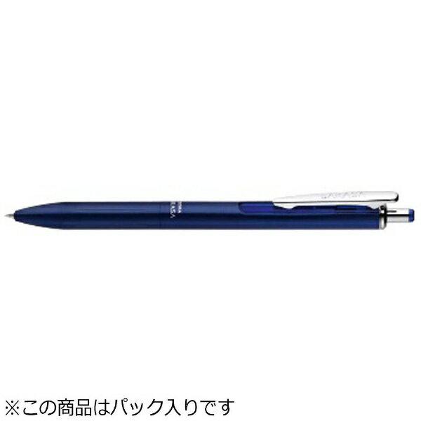 ゼブラ ZEBRA [ジェルボールペン] サラサグランド0.5 (ボール径 0.5mm) ネイビー パック入 P-JJ55-NV