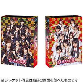 バップ VAP HKT48 VS NGT48 さしきた合戦 Blu-ray BOX 【ブルーレイ ソフト】
