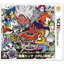 レベルファイブ 妖怪ウォッチ3 スキヤキ【3DSゲームソフト】