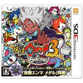 レベルファイブ LEVEL5 妖怪ウォッチ3 スキヤキ【3DSゲームソフト】
