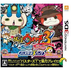 レベルファイブ LEVEL5 妖怪ウォッチ3 スシ/テンプラ バスターズTパック【3DSゲームソフト】