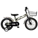 【送料無料】 ハマー 16型 幼児用自転車 HUMMER KIDS TANK3.0-SE(カモフラグリーン/シングルシフト) 13377-69【組立商品につき返...