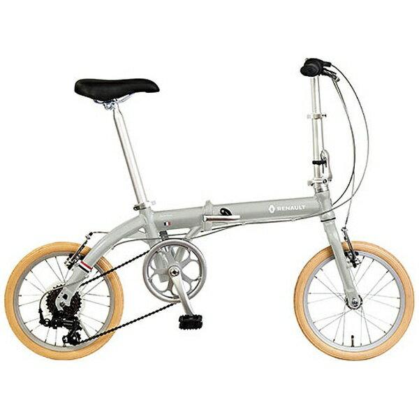 【送料無料】 ルノー 16型 折りたたみ自転車 LIGHT9(マットグレー/6段変速) AL-FDB166【組立商品につき返品不可】 【代金引換配送不可】