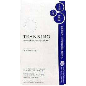 第一三共ヘルスケア DAIICHI SANKYO HEALTHCARE トランシーノ薬用ホワイトニ20ML×4枚