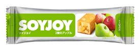 大塚製薬 Otsuka SOYJOY(ソイジョイ)【2種のアップル風味/30g×1本】【wtcool】