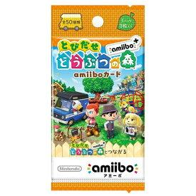 任天堂 Nintendo 『とびだせ どうぶつの森 amiibo+』amiiboカード