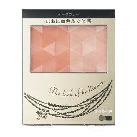 資生堂 shiseido INTEGRATE (インテグレート)フォルミングチークス OR210(3.5g)