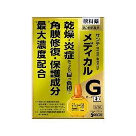 【第2類医薬品】 サンテメディカルガードEX(12mL)参天製薬 santen