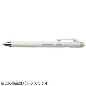 コクヨ KOKUYO [シャープペン] 鉛筆シャープTypeS (芯径:0.7mm) 白 PS-P202W-1P