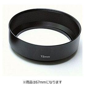 ユーエヌ UN メタルフード UN(ユーエヌ) ブラック UNX-5366 [67mm][UNX5366]