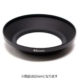 ユーエヌ UN メタルワイドフード UN(ユーエヌ) ブラック UNX-5375 [62mm][UNX7375]