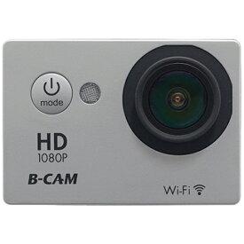 TPO BDV-H05 アクションカメラ B-CAM シルバー [フルハイビジョン対応 /防水][BDVH05S]