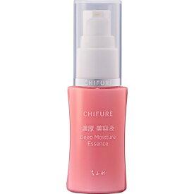 ちふれ化粧品 濃厚 美容液(30ml) [美容液]【rb_pcp】