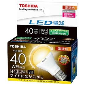 東芝 TOSHIBA LED電球 (ミニクリプトン形[広配光タイプ]・全光束440lm/電球色相当・口金E17) LDA4L-G-E17/S/40W[LDA4LGE17S40W]