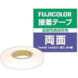 フジカラー FUJICOLOR 接着テープ両面 8m