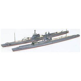 タミヤ TAMIYA 1/700 ウォーターラインシリーズ 日本潜水艦 伊-16/伊-58 (2艦1組)