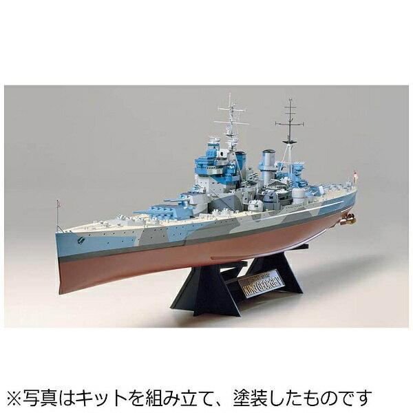 タミヤ TAMIYA 1/350 艦船シリーズ No.10 イギリス海軍戦艦 キングジョージ5世【代金引換配送不可】
