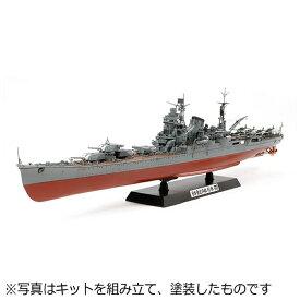 タミヤ TAMIYA 1/350 艦船シリーズ No.24 日本重巡洋艦 利根【代金引換配送不可】