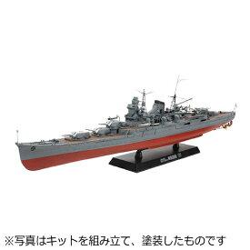 タミヤ TAMIYA 1/350 艦船シリーズ No.23 日本重巡洋艦 最上【代金引換配送不可】