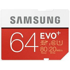 SAMSUNG サムスン SDXCカード EVO +シリーズ MB-SC64D/IT [64GB /Class10][MBSC64DIT]