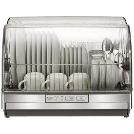 三菱 Mitsubishi Electric 食器乾燥機 CleanDry(クリーンドライ) ステンレスグレー TK-ST11 [6人用][コンパクト TKST11]