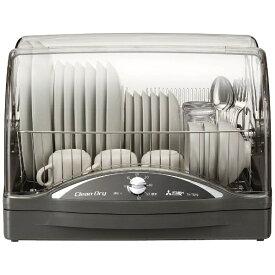 三菱 Mitsubishi Electric 食器乾燥機 CleanDry(クリーンドライ) ウォームグレイ TK-TS7S [6人用][TKTS7S]