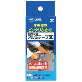 東洋アルミエコープロダクツ TOYO ALUMINIUM EKCO PRODUCTS キッチンアルミテープ50mm×2.5m