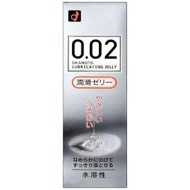 オカモト okamoto 002 やさしいうるおい 潤滑ゼリー 60g