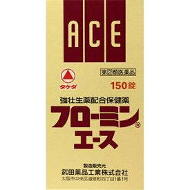【第(2)類医薬品】 フローミンエース(150錠)武田コンシューマーヘルスケア Takeda Consumer Healthcare Company