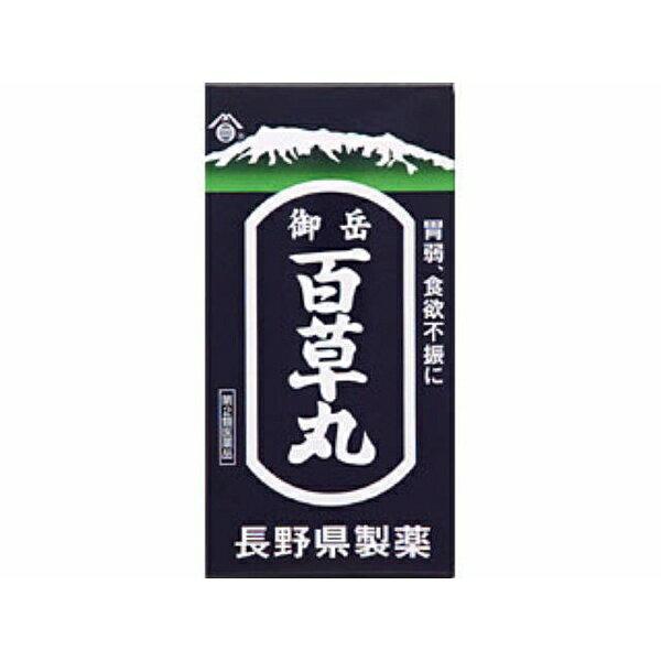 【第2類医薬品】 御岳百草丸(4100粒)長野県製薬