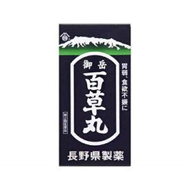 【第2類医薬品】 御岳百草丸(4100粒)【wtmedi】長野県製薬